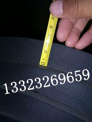 30厚3公分厚裕美斯B1级橡塑板价格