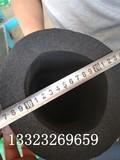 30厚3公分厚B1级橡塑管价格