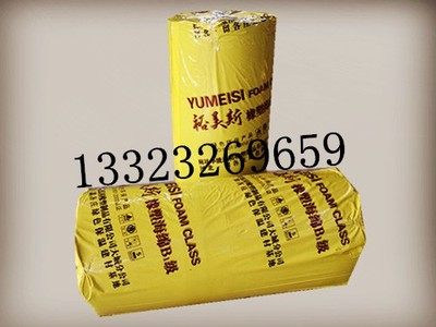 裕美斯橡塑B1级橡塑板管