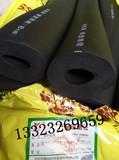 裕美斯B1级橡塑保温管